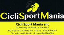 sponsor_2018_29